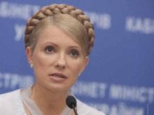 Секретариат требует от Тимошенко доказать, что она не изменяла