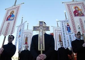 новости Киева - УГКЦ - паломничество - В августе более 10 тысяч греко-католиков приедут в Киев на освещение патриаршего собора