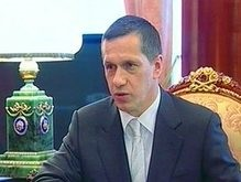 Россия допустит иностранцев к своим месторождениям