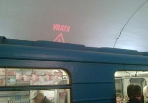 Эскалатор на станции киевского метро Арсенальная закрыли на ремонт