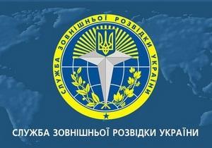 Внешняя разведка Украины рассекретила документы о подготовке Германии к нападению на СССР