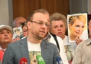 Власенко пустили в душевую к Тимошенко