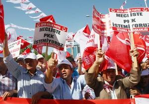 Турция прекращает конфликт с курдами