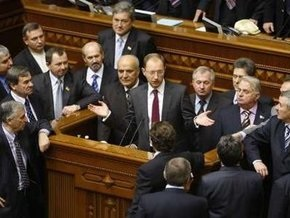 Опрос: В Раду прошли бы шесть политических сил