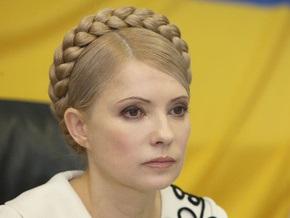 Тимошенко едет в Ивано-Франковскую область