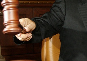 Верховный суд РФ приостановил рассмотрение иска о ликвидации Объединения украинцев России