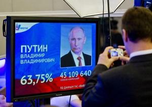 Российская Лига избирателей не признала итоги президентских выборов