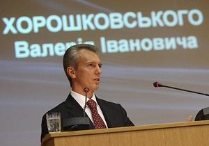 Источник: СБУ подставляют по приказу лидеров оппозиции