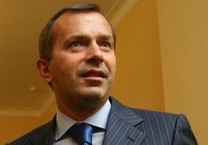 Янукович поздравил Клюева с 47-летием