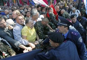 Партия Тимошенко призывает украинцев принять участие в акциях протеста