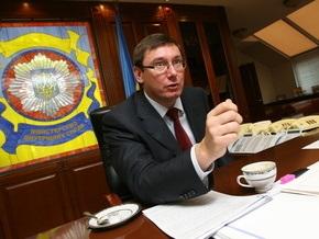 Луценко: Российские правоохранители обратились в суд в связи с объявлением Фирташа в розыск
