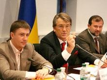 УП: Ющенко велел Нашей Украине готовиться ко внеочередным выборам