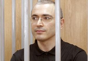Стало известно, где будет отбывать заключение Ходорковский