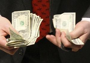 Курсы наличной валюты на 18 февраля