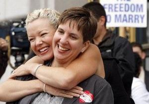 В штате Вашингтон заключили первые однополые браки