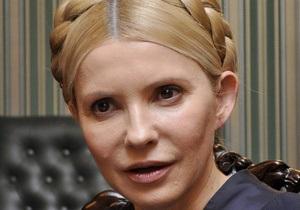 Тимошенко отреагировала на возбуждение дела в отношении корпорации ЕЭСУ