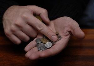 Межбанк: Доллар закрылся у восьми гривен, евро - подешевел