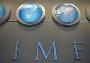 МВФ отрицает определение даты визита миссии фонда в Украину