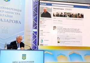 Близнюк призвал местных чиновников читать жалобы граждан на странице Азарова в Facebook