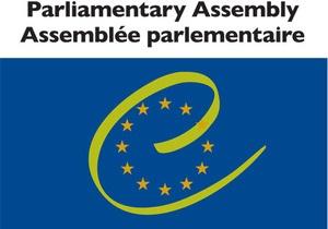 Депутаты ПАСЕ призывают Украину реформировать СБУ