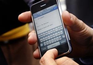 Apple получила патент на виртуальную клавиатуру для iPhone