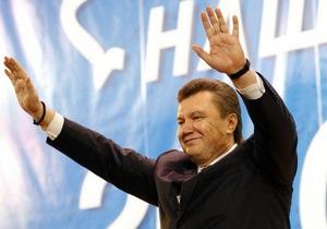 Янукович присудил премии 79 молодым ученым