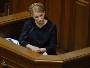 Тимошенко расказала о новом антикризисном пакете