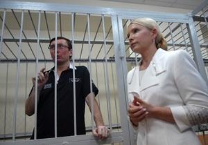 Тимошенко и Луценко не получат оправдательный приговор суда - Гриценко