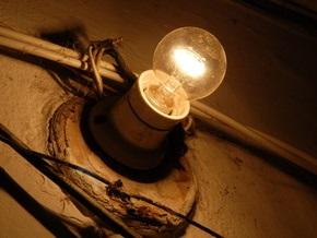 Киевэнерго предложила альтернативный вариант оплаты за электроэнергию
