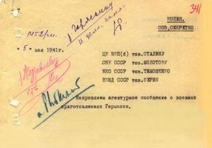 Внешняя разведка РФ раскрыла архивы 1941 года: Руководство СССР знало о планах Германии