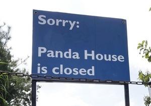 В зоопарке Вашингтона умер детеныш панды