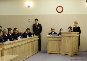 Во время выступления Тимошенко в ВАСУ возникли проблемы со звуком