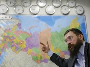 Первый российский миллионер  вышел из леса , чтобы спасти мир от ядерной войны
