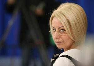 Герман обвинила Европейскую народную партию в выполнении заказа Тимошенко