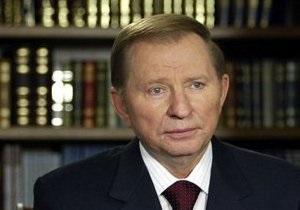 Кравчук считает, что в деле против Кучмы нет политических мотивов