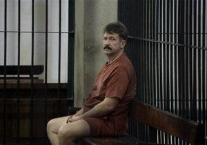 Оружейный барон Виктор Бут рассказал, что сидит в тюрьме с вежливыми и спокойными людьми