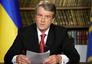 Ющенко может оказаться потомком Мазепы