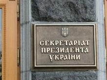 СМИ: Секретариат предлагает Супрун возглавить Запорожскую область