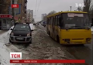 Ситуация на дорогах Киева. Сюжет ТСН
