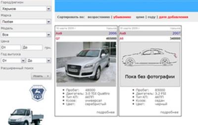 «АИС-Маркет» - новый бесплатный web-сервис «АИС»
