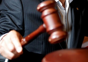 Би-би-си: В США вынесен приговор украинцам, торговавшим людьми
