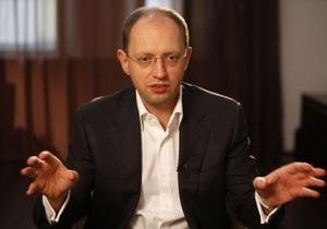 Яценюк спрогнозировал дефицит госбюджета в 2010 году