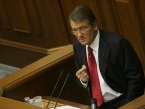 Ющенко выступит в Раде, как только она будет готова