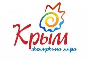 Ъ: Крымские власти выбрали новый логотип полуострова