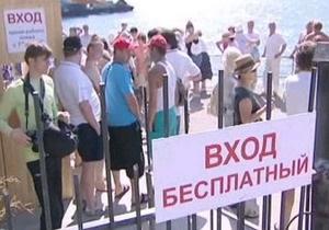 Крымская милиция расшифровала лозунг Януковича Украина для людей