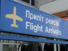 Эпидемия вируса A/H1N1: Украина усиливает меры предосторожности