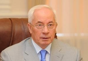 Уменьшение студенческих стипендий: Азаров требует увольнений чиновников Минобразования