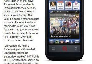 В Великобритании представили смартфон, созданный специально для Facebook