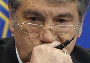 Ющенко: Нам нужен премьер-камикадзе