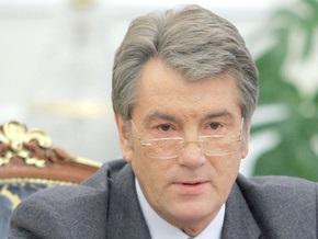 Ющенко приостановил приватизацию Турбоатома и ряда энергокомпаний